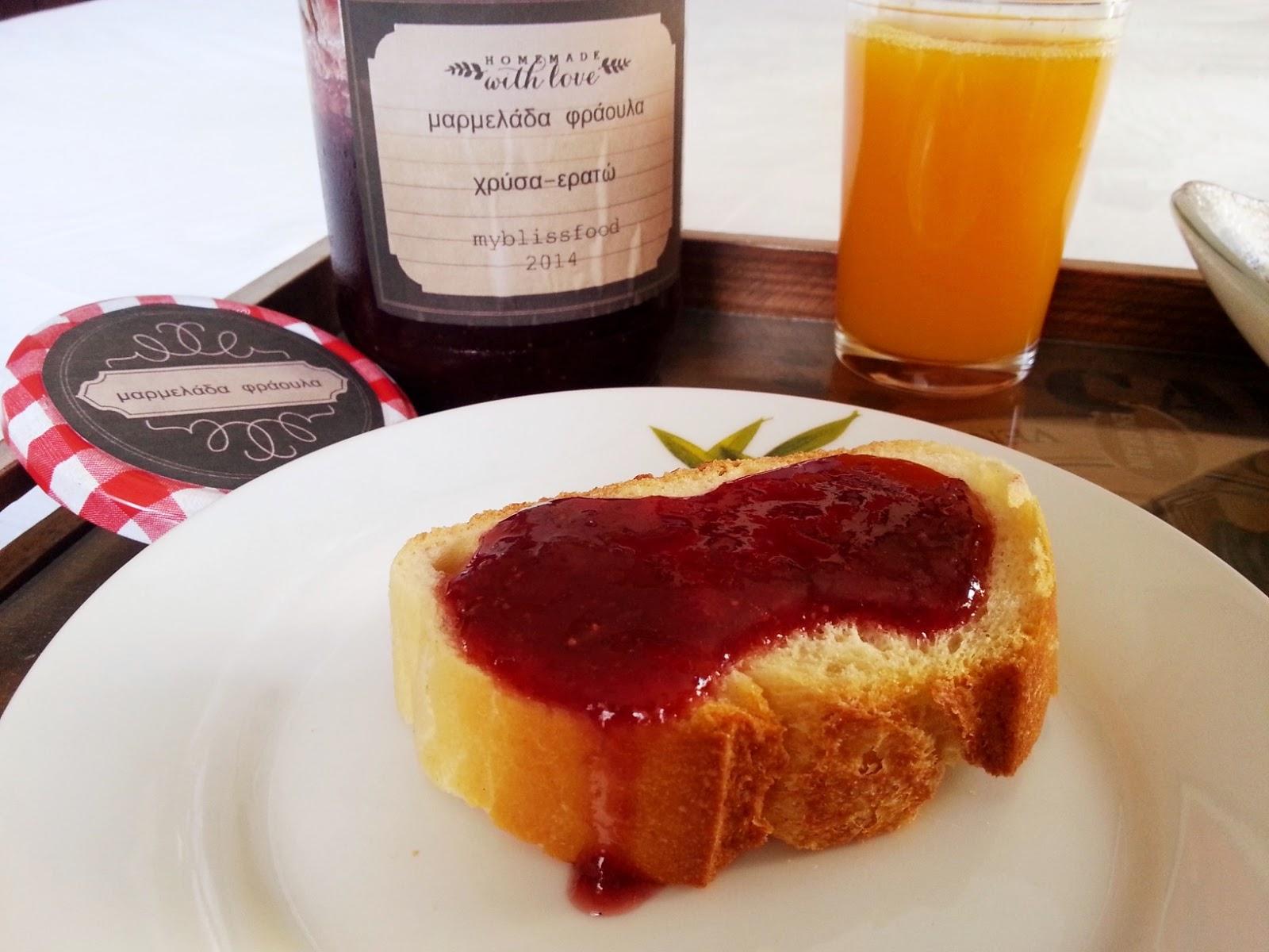 strawberry-jam-3